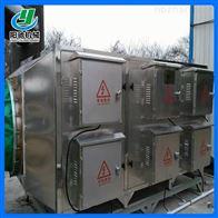 YC-DZLT化工厂VOCs处理设备 VOCs低温等离子体