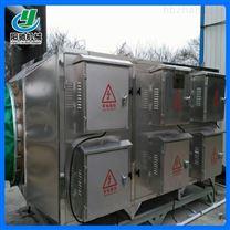 化工厂VOCs处理设备 VOCs低温等离子体