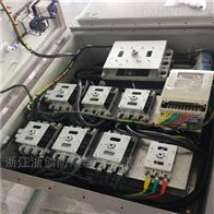 BXK防爆检修配电箱,400X500X220mm