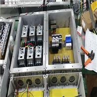 BXMD防爆照明配电箱BXDM51-8K/220V