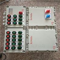 BXKBXD-6K炼化厂防爆照明配电箱