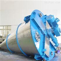 供应316材质不锈钢混合机 厂家直销