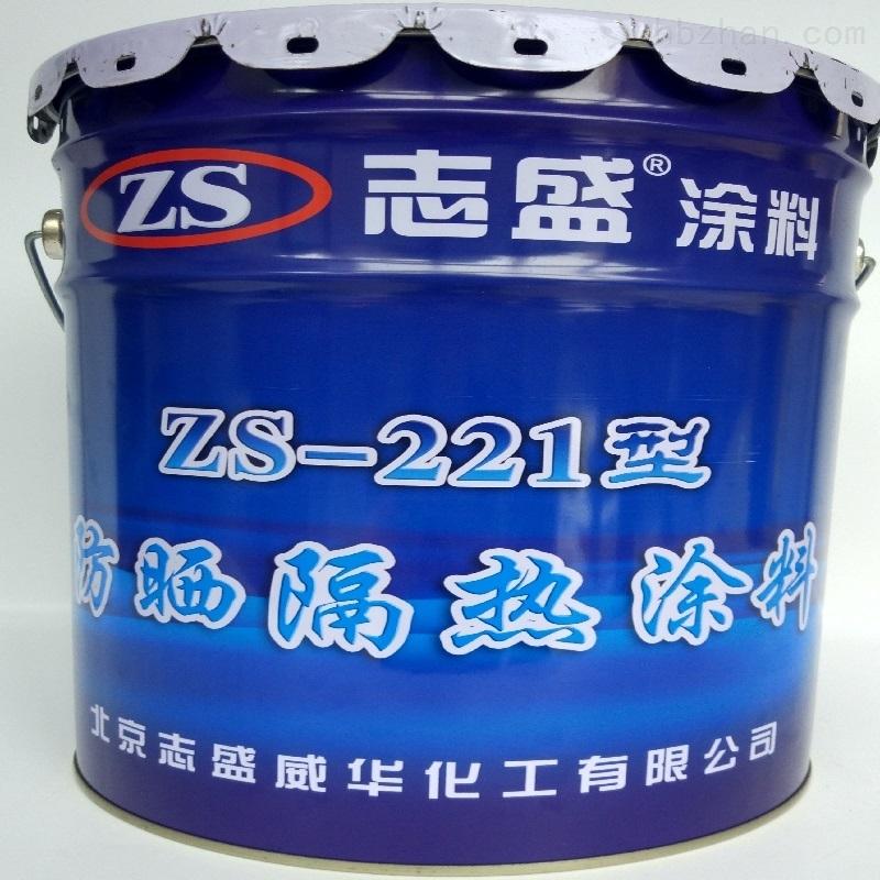 原油贮罐保温涂料