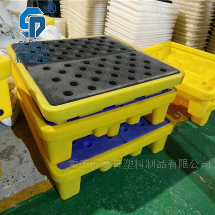 危险品防泄漏加厚塑胶防渗漏托盘
