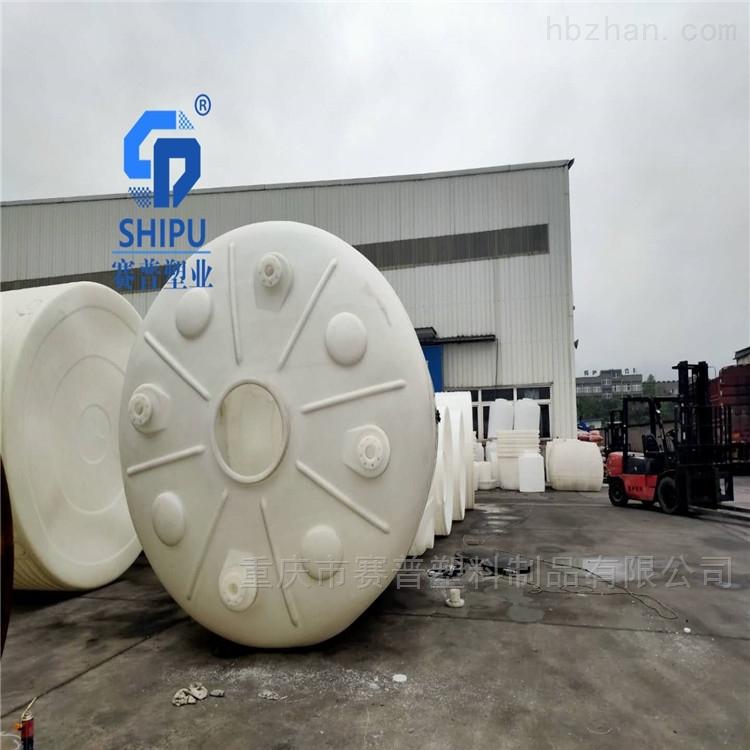 30吨灌溉水桶 养殖场塑料储水水箱