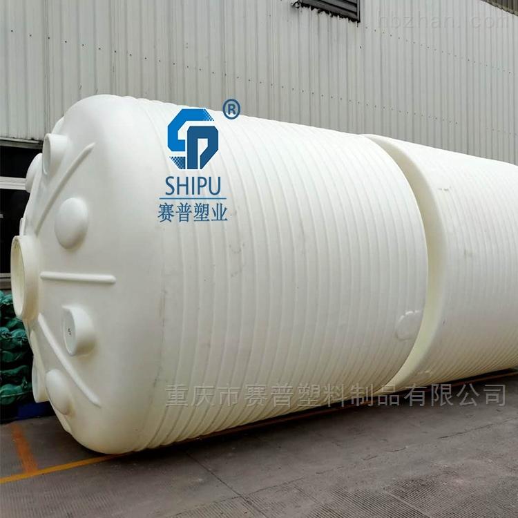 北京20吨盐酸储罐 20T盐酸罐材质