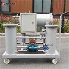 ZJD-F-10轻质油脱水聚结分离滤油机
