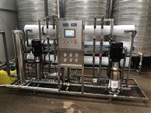 反渗透纯水净化设备