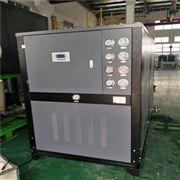 BS-20WD工业冷冻机组厂家