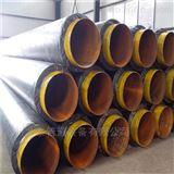 預製直埋聚氨酯保溫鋼管生產廠家