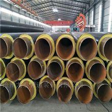 聚氨酯预制保温钢管价格
