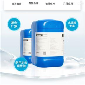 TRISPE水处理药剂直销