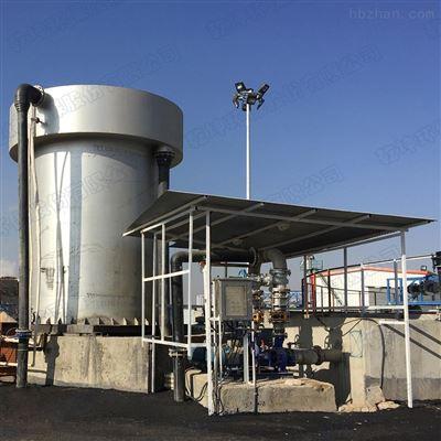 澳门新蒲京改良型芬顿氧化系统