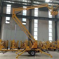 折臂式升降机高空作业平台折臂拖车升降平台