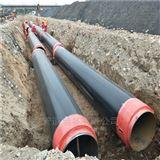 聚氨酯預製直埋保溫鋼管生產廠家