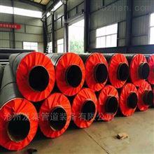 预制直埋钢套钢保温钢管厂家