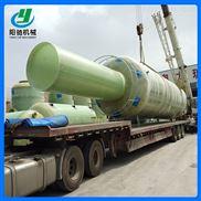 高氨氮废水处理设备 废水吹脱塔