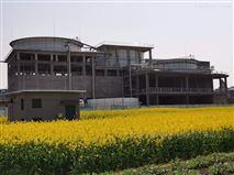 浙江印染废水处理项目