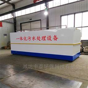 ZT-15四川省成都市生活污水处理一体化设备