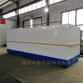 ZT-15河南省南阳市污水处理一体化设备