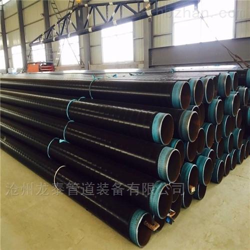 3pe防腐螺旋鋼管