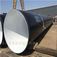 自来水厂用3pe防腐钢管出厂价格