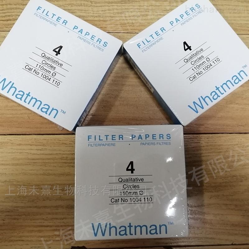 GE WHATMAN4号20-25um标准级定性滤纸
