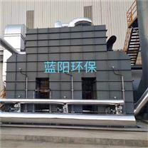 青海RTO蓄热式RCO燃烧净化设备生产供应商