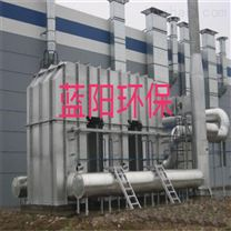 河南化工蓄热式催化燃烧设备厂家细节展示