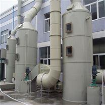 徐州喷漆废气处理设备