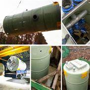 一体化医疗废水处理成套设备