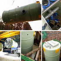 一體化污水系統