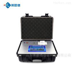 水产品质量安全检测仪器