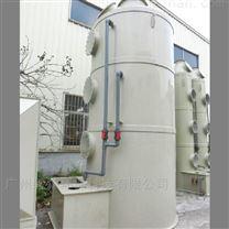 BS-PL6000型喷淋吸收塔