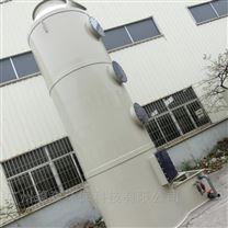 BS-PL4000型喷淋吸收塔