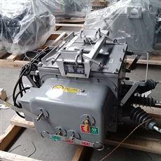 ZW20-12ZW20-12西安高压真空断路器