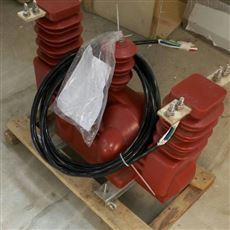 JLSZV-10干式高压计量箱