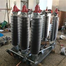 GW4-72.566KV高压隔离开关