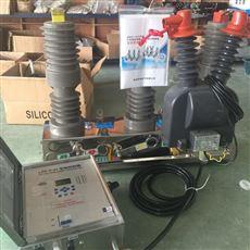 ZW32-12兰州高压断路器、高压断路器厂家