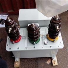 JLS-10西安JLS高压计量箱厂家