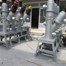 LW8-40.5系列六氟化硫断路器