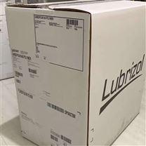 日化级化妆品用卡波姆u20 20kg稳定作用