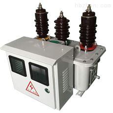 10KV户外柱上西安高压计量箱