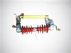 西安 RW11-10高压跌落式熔断器