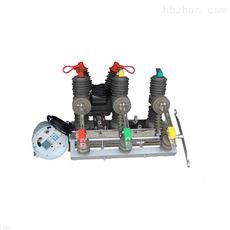 ZW32-12/1250A-25户外高压真空断路器