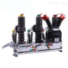 西安10KV高压真空开关ZW32-12型