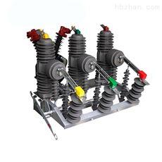 西安柱上高压真空断路器ZW32-12T/630A-20