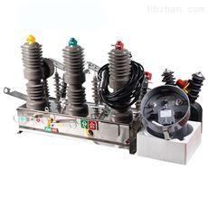 陕西现货直销ZW32-12高压真空断路器