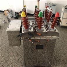 西安ZW8-12G/1250A-25高压真空断路器