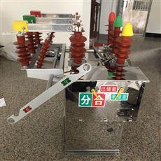 HRW10-1010KV复合绝缘型跌落式熔断器HRW10-10